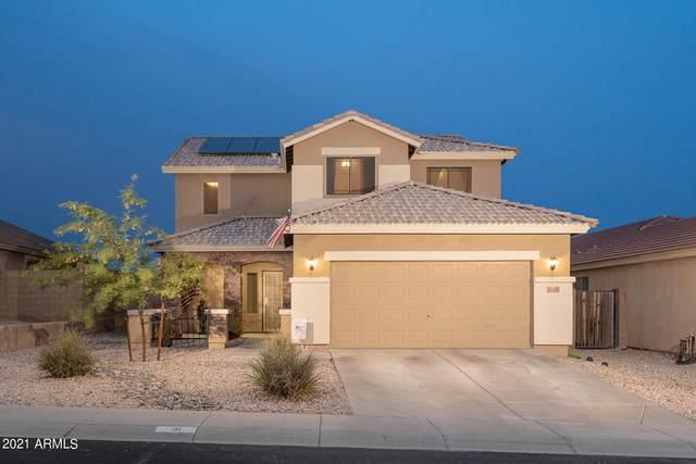 31 S 238TH Drive, Buckeye, AZ 85396 (MLS #6251059) :: Midland Real Estate Alliance