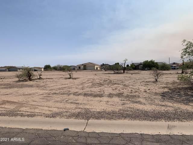 8200 W Reymert Drive, Arizona City, AZ 85123 (MLS #6251064) :: Justin Brown | Venture Real Estate and Investment LLC