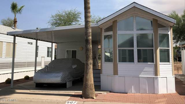 507 S Jaspar Drive, Apache Junction, AZ 85119 (MLS #6251076) :: Selling AZ Homes Team