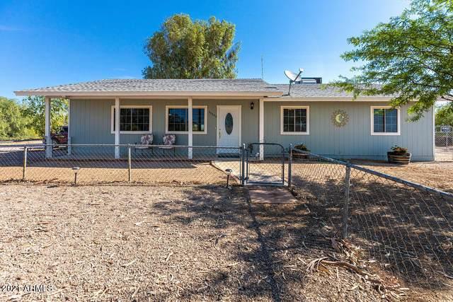39540 W Buckeye Road, Tonopah, AZ 85354 (MLS #6251176) :: The Laughton Team