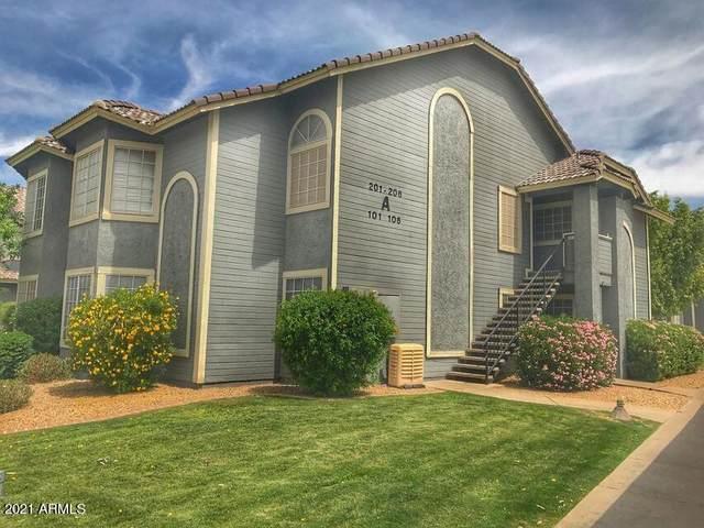 255 S Kyrene Road S #101, Chandler, AZ 85226 (MLS #6251265) :: Yost Realty Group at RE/MAX Casa Grande