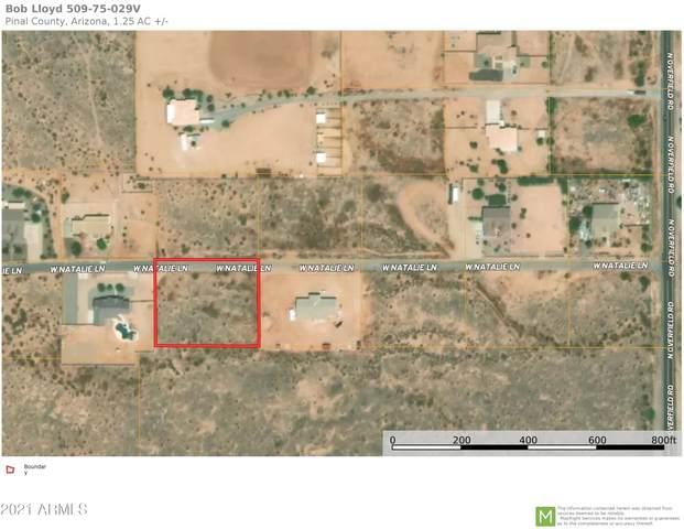 8379 W Natalie Lane, Casa Grande, AZ 85194 (MLS #6251308) :: Justin Brown | Venture Real Estate and Investment LLC