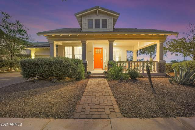 20366 W Thayer Street, Buckeye, AZ 85396 (MLS #6251357) :: Scott Gaertner Group