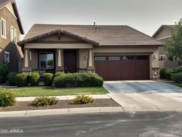 7535 E Osage Avenue, Mesa, AZ 85212 (MLS #6251659) :: Conway Real Estate