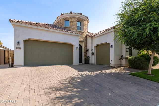 2140 E Geronimo Street, Chandler, AZ 85225 (MLS #6251700) :: Executive Realty Advisors