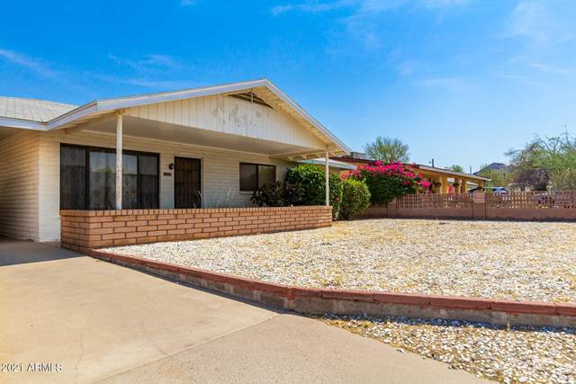 1312 E Desert Park Lane, Phoenix, AZ 85020 (MLS #6251785) :: The Daniel Montez Real Estate Group