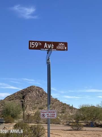 xxxx1 N 159th Avenue, Surprise, AZ 85379 (MLS #6251807) :: Nate Martinez Team