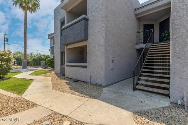 4410 N Longview Avenue #119, Phoenix, AZ 85014 (MLS #6251845) :: The Daniel Montez Real Estate Group