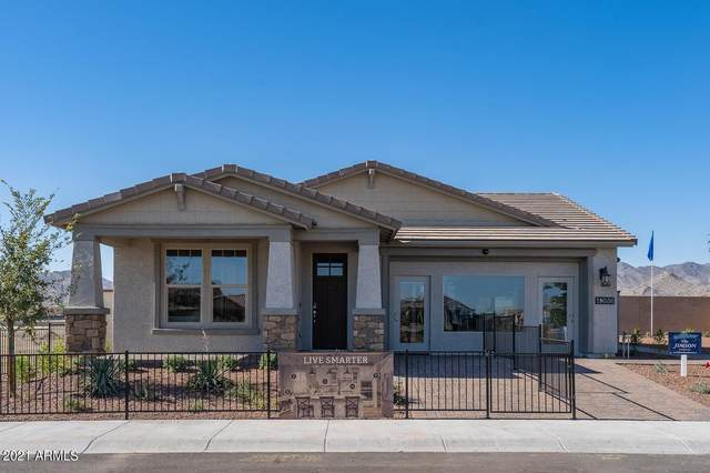 4382 N Pioneer Drive, Litchfield Park, AZ 85340 (MLS #6251970) :: Keller Williams Realty Phoenix