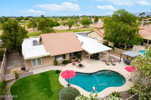 5507 E Justine Road, Scottsdale, AZ 85254 (MLS #6252148) :: Yost Realty Group at RE/MAX Casa Grande