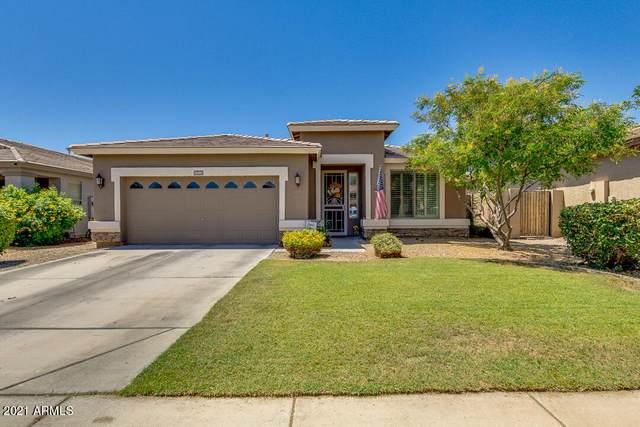 16187 W Evans Drive, Surprise, AZ 85379 (MLS #6252204) :: Yost Realty Group at RE/MAX Casa Grande
