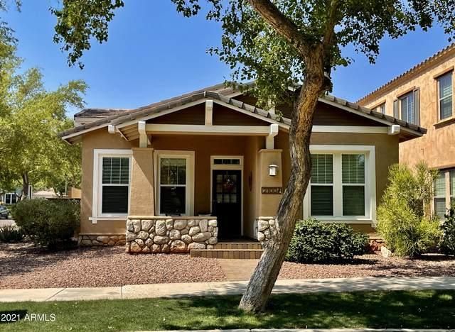 21004 W Edith Way, Buckeye, AZ 85396 (MLS #6252235) :: Keller Williams Realty Phoenix