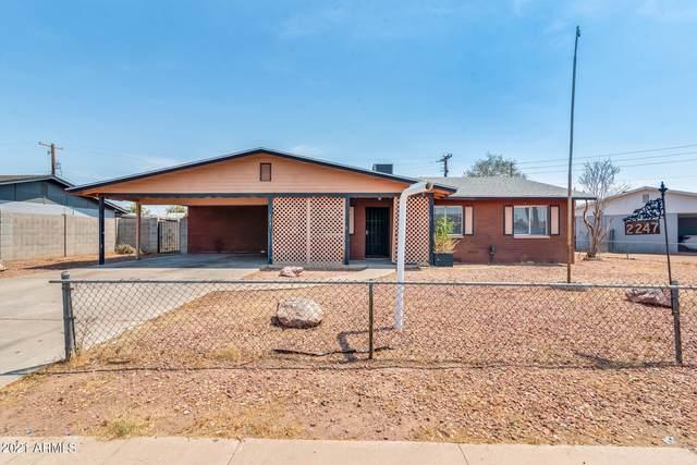 2247 E Chipman Road, Phoenix, AZ 85040 (MLS #6252251) :: Yost Realty Group at RE/MAX Casa Grande