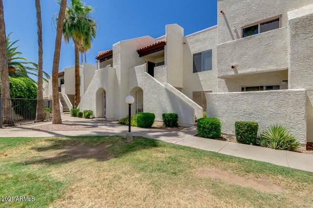 4730 W Northern Avenue #2137, Glendale, AZ 85301 (MLS #6252269) :: Nate Martinez Team