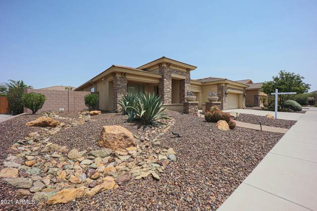 1934 W Maya Way, Phoenix, AZ 85085 (MLS #6252369) :: Service First Realty