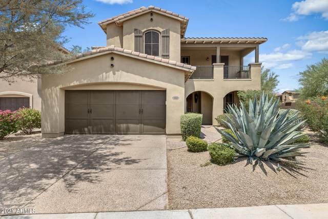 3992 E Morning Dove Trail, Phoenix, AZ 85050 (MLS #6252538) :: The Laughton Team