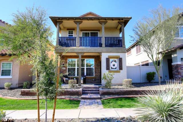 29073 N 124TH Lane, Peoria, AZ 85383 (MLS #6252717) :: Maison DeBlanc Real Estate