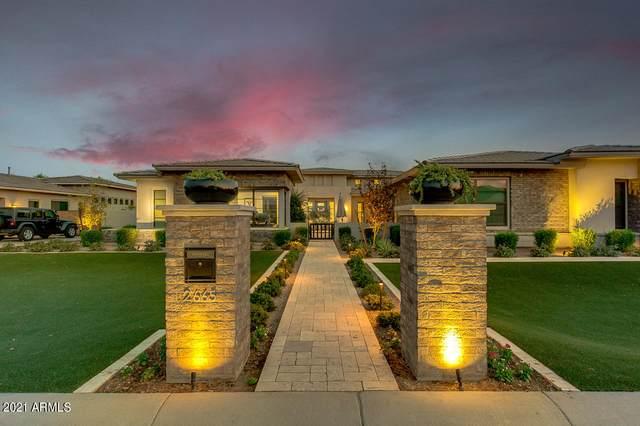 2665 E Hummingbird Way, Gilbert, AZ 85297 (MLS #6252935) :: Keller Williams Realty Phoenix
