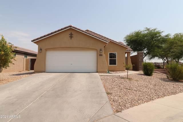 10854 W Woodland Avenue, Avondale, AZ 85323 (MLS #6253023) :: Executive Realty Advisors