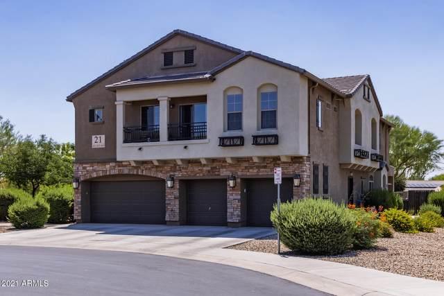 415 N 168TH Drive, Goodyear, AZ 85338 (MLS #6253025) :: Yost Realty Group at RE/MAX Casa Grande