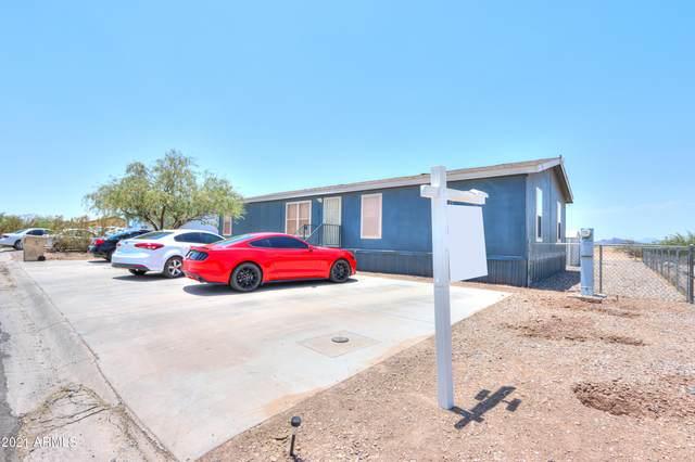 16186 S Squatter Road #1, Arizona City, AZ 85123 (MLS #6253189) :: The Laughton Team
