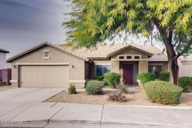 15632 W Supai Drive, Goodyear, AZ 85338 (MLS #6253215) :: The Daniel Montez Real Estate Group