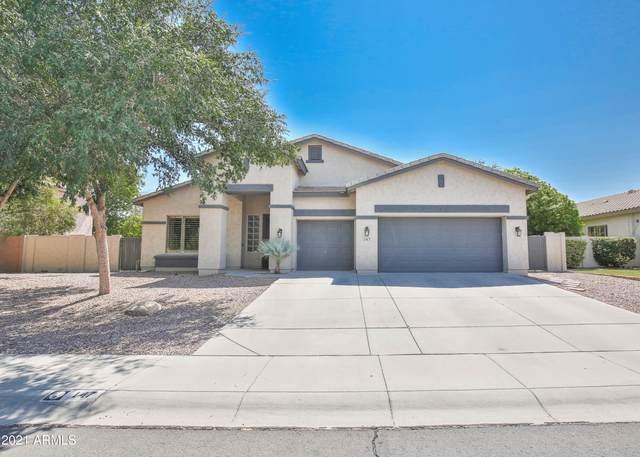 147 N Date Palm Drive, Gilbert, AZ 85234 (MLS #6253424) :: The Daniel Montez Real Estate Group
