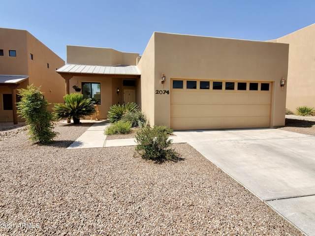 2074 Chaplain Carter Drive, Sierra Vista, AZ 85635 (MLS #6253563) :: Keller Williams Realty Phoenix