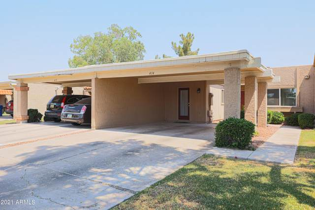 414 E Colgate Drive, Tempe, AZ 85283 (MLS #6253566) :: Conway Real Estate