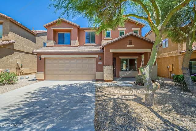 2936 W Gold Dust Avenue, Queen Creek, AZ 85142 (MLS #6254037) :: Jonny West Real Estate