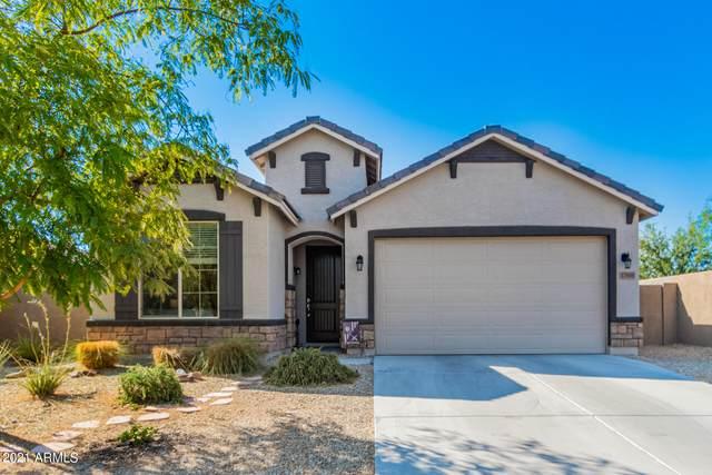17508 W Copper Ridge Drive, Goodyear, AZ 85338 (MLS #6254131) :: Yost Realty Group at RE/MAX Casa Grande
