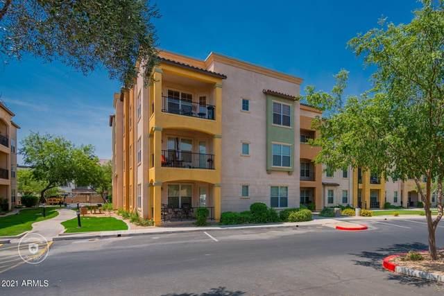 14575 W Mountain View Boulevard #10311, Surprise, AZ 85374 (MLS #6254272) :: Selling AZ Homes Team