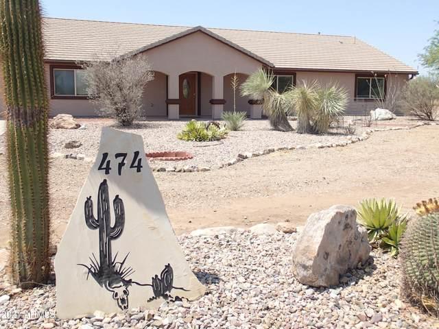 474 E Kc Williams Lane, Huachuca City, AZ 85616 (MLS #6254422) :: RE/MAX Desert Showcase
