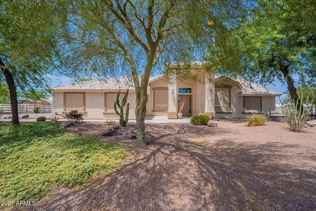 10822 W Willow Peak Avenue, Casa Grande, AZ 85193 (MLS #6254508) :: Yost Realty Group at RE/MAX Casa Grande