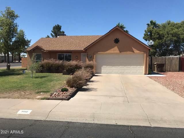 7060 W Turquoise Avenue, Peoria, AZ 85345 (MLS #6254691) :: Jonny West Real Estate
