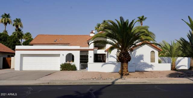7635 S Los Feliz Drive S, Tempe, AZ 85284 (MLS #6254954) :: Jonny West Real Estate