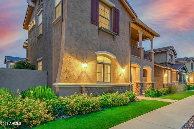 3954 E Turley Street, Gilbert, AZ 85295 (MLS #6255061) :: Jonny West Real Estate