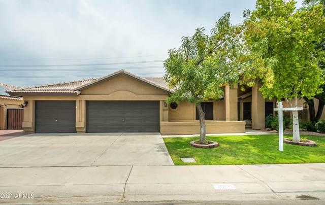 2065 E Marquette Drive, Gilbert, AZ 85234 (MLS #6255067) :: Jonny West Real Estate