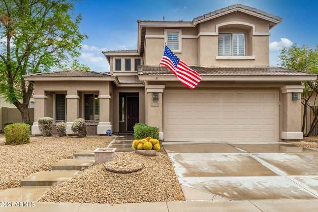 7733 S Mcallister Avenue, Tempe, AZ 85284 (MLS #6255815) :: Yost Realty Group at RE/MAX Casa Grande