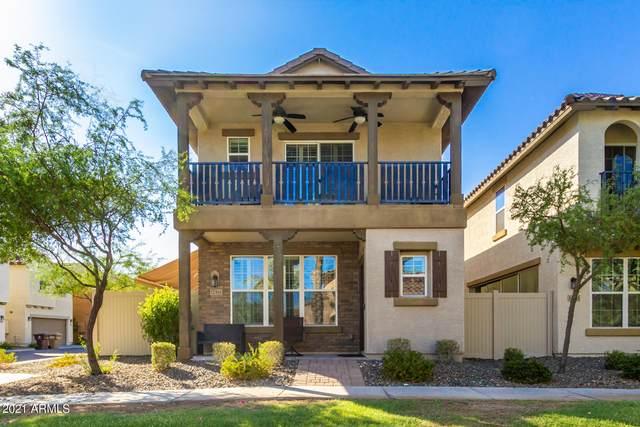 12491 W Gentle Rain Road, Peoria, AZ 85383 (MLS #6256008) :: Klaus Team Real Estate Solutions