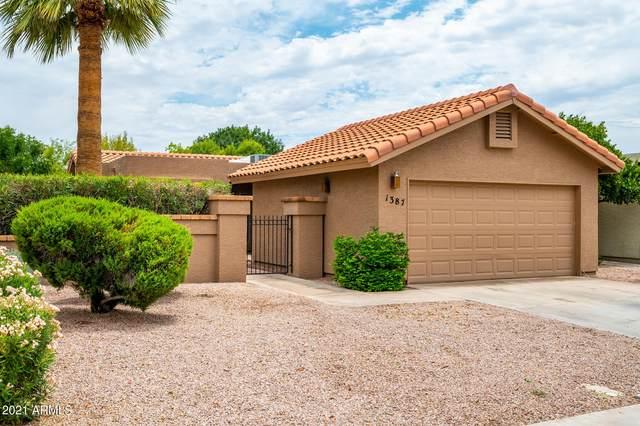 1387 N Carriage Lane, Chandler, AZ 85224 (MLS #6256025) :: Yost Realty Group at RE/MAX Casa Grande
