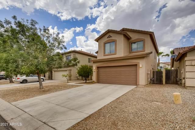 43994 W Cypress Lane, Maricopa, AZ 85138 (MLS #6256263) :: Klaus Team Real Estate Solutions