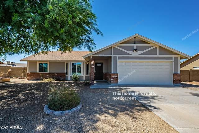 7055 E Gary Street, Mesa, AZ 85207 (MLS #6256542) :: Yost Realty Group at RE/MAX Casa Grande