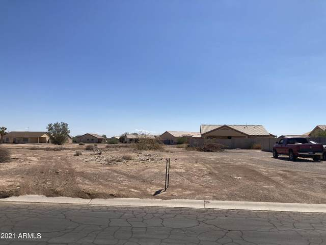 10004 W Mission Drive, Arizona City, AZ 85123 (MLS #6256594) :: Devor Real Estate Associates