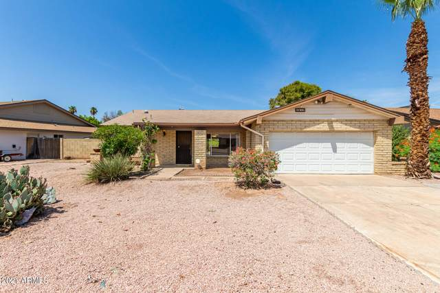 5832 S Country Club Way, Tempe, AZ 85283 (MLS #6257079) :: The Everest Team at eXp Realty