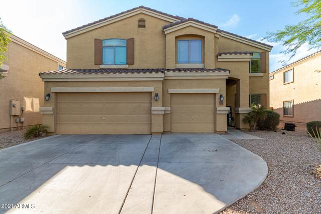 37062 W Leonessa Avenue, Maricopa, AZ 85138 (MLS #6257111) :: Executive Realty Advisors