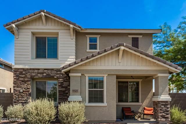 9424 S 34TH Drive, Laveen, AZ 85339 (MLS #6258229) :: Klaus Team Real Estate Solutions