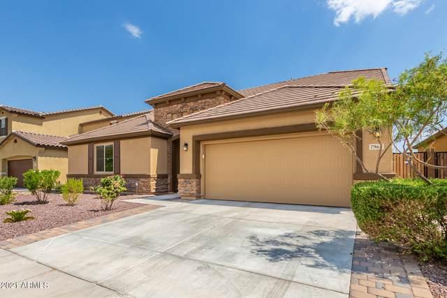7963 W Spur Drive, Peoria, AZ 85383 (MLS #6258673) :: Elite Home Advisors