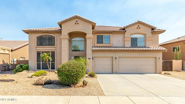 7309 W Crabapple Drive, Peoria, AZ 85383 (MLS #6259089) :: Yost Realty Group at RE/MAX Casa Grande