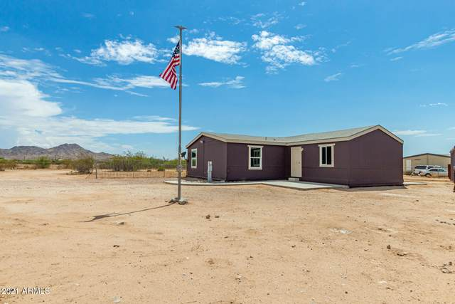 21107 W Cherokee Street, Buckeye, AZ 85326 (MLS #6260665) :: Kepple Real Estate Group